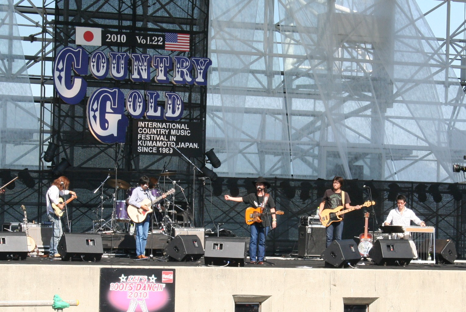 ~Performing at Country Gold 2010~